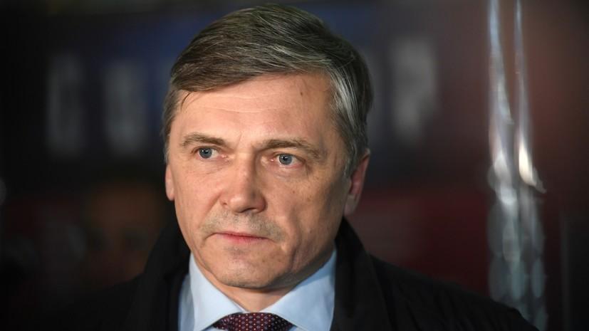 Источник: председатель совета директоров «Локомотива» Мещеряков покинет РЖД