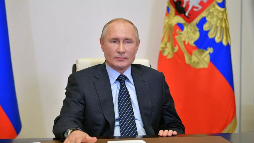Путин заявил о серьёзных испытаниях для России из-за пандемии