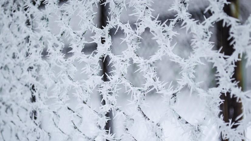 Синоптики предупредили о похолодании до -25 °С в ХМАО