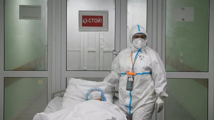 Треть коек для больных COVID-19 свободна в больницах Краснодара