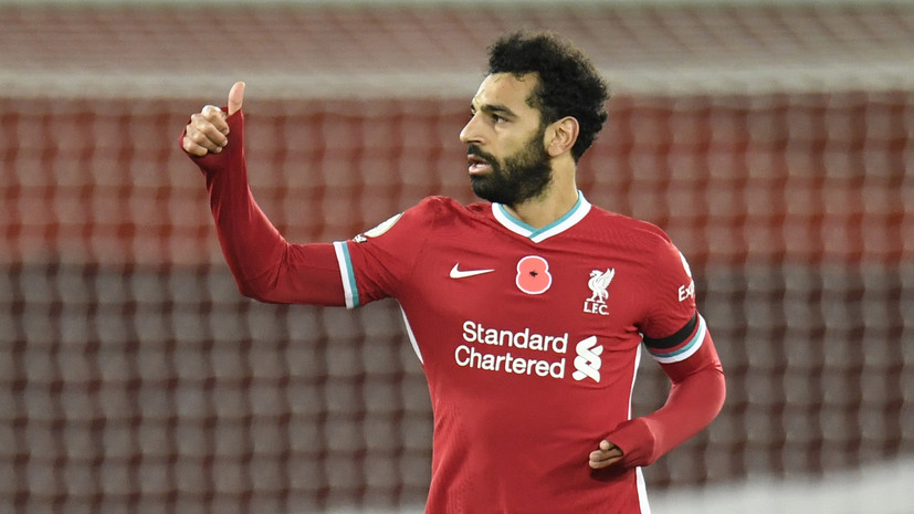Футболист «Ливерпуля» Салах заболел коронавирусом
