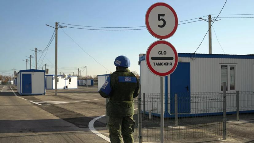 ФРГ и Франция призвали открытьвсе переходы в Донбассе