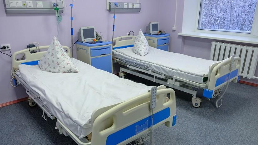 Почти четверть коек для пациентов с COVID-19 свободны в Подмосковье