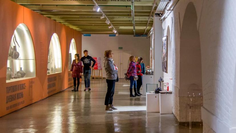 Минкультурыопубликовало приказ о приостановке работы музеев в Москве
