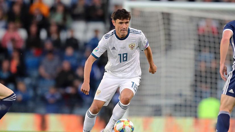 Мостовой считает, что капитаном сборной России должен быть назначен Жирков