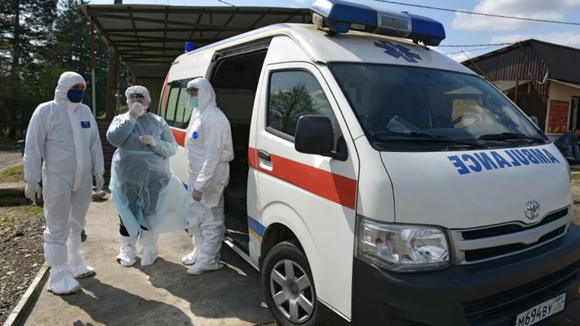 Число случаев коронавируса в Абхазии достигло 5024