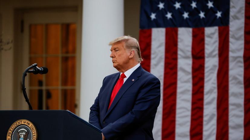 Трамп впервые не исключил победу Байдена на выборах