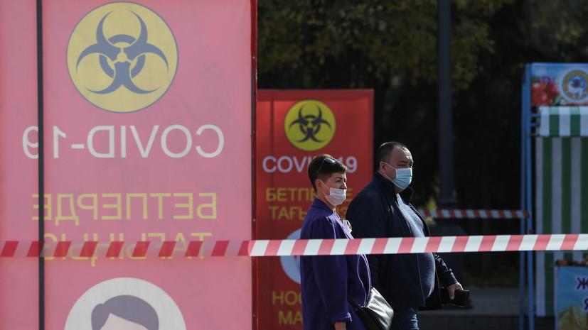 Число случаев коронавируса в Казахстане достигло 119 833
