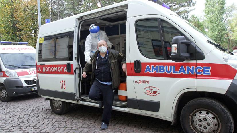 На Украине заявили о возможности появления в стране «суперинфекции»