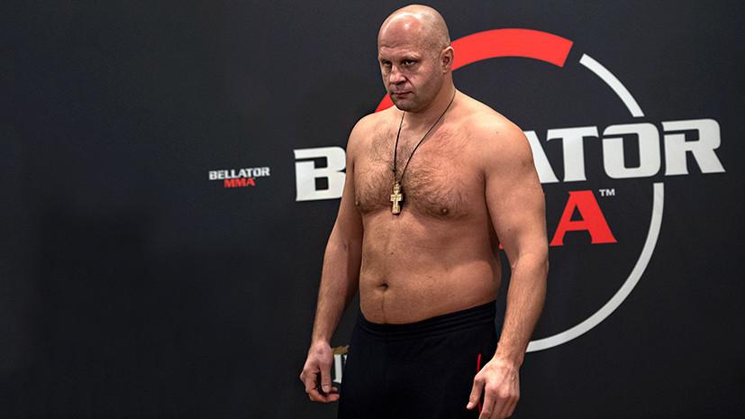 Вердум не договорился с Bellator и не будет драться с Фёдором Емельяненко