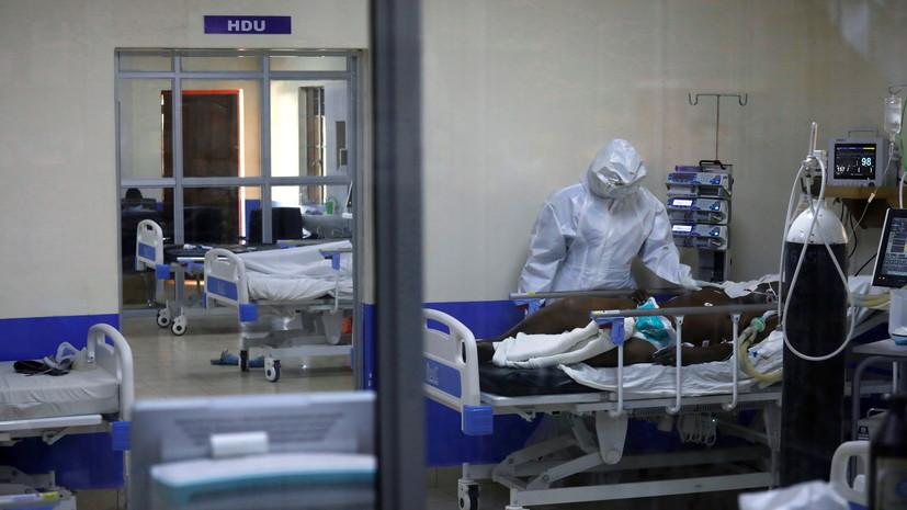 Число жертв коронавируса в Африке превысило 46 тысяч