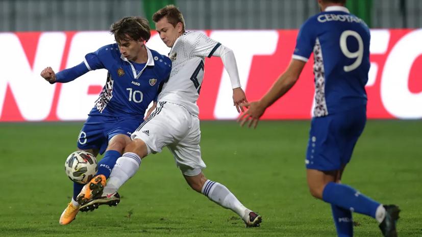 Обляков оценил силу сборных Турции и Сербии перед матчами Лиги наций