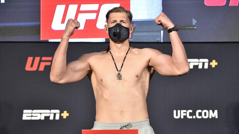 Семья бойца UFC Волкова заболела коронавирусом, спортсмен ушёл на самоизоляцию