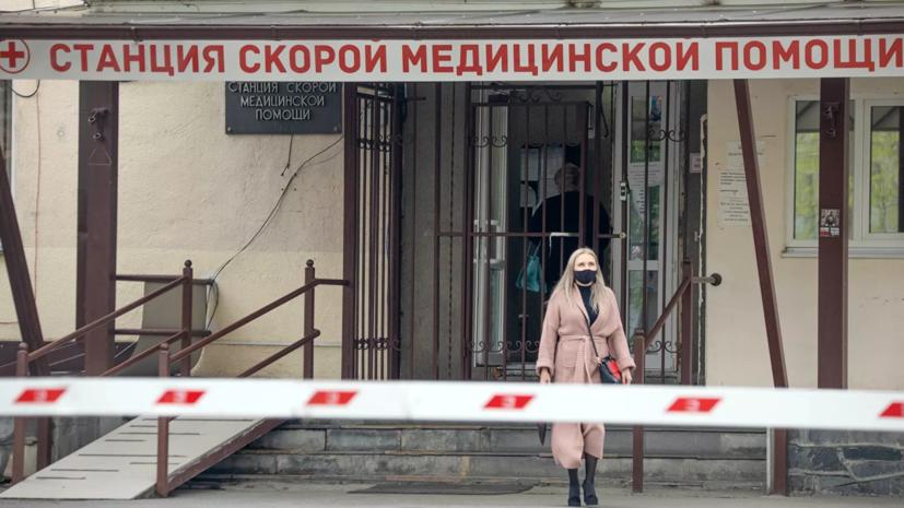 В Северной Осетии из-за коронавируса приостановлена плановая медпомощь