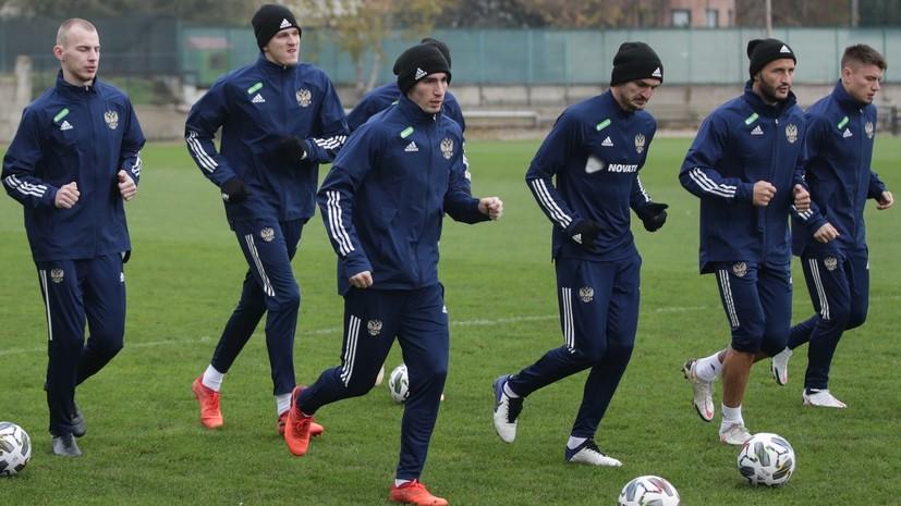 «На нас не давит отсутствие побед»: как сборная России готовится к матчу с Турцией в Лиге наций