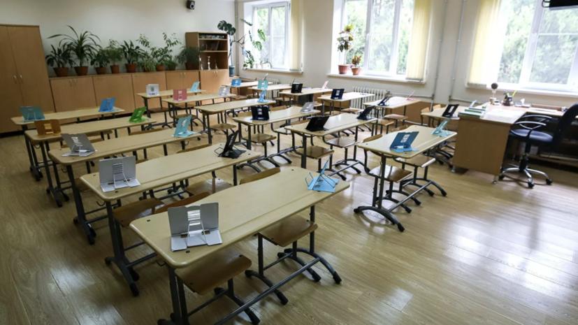 В Греции из-за коронавируса до декабря закрывают все школы и детсады