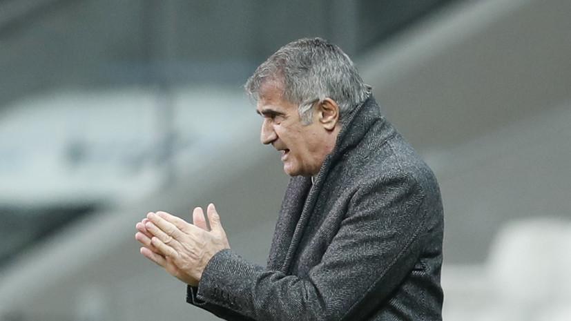 Тренер заявил, что в сборной Турции не выявлено заболевших коронавирусом после игры с Хорватией