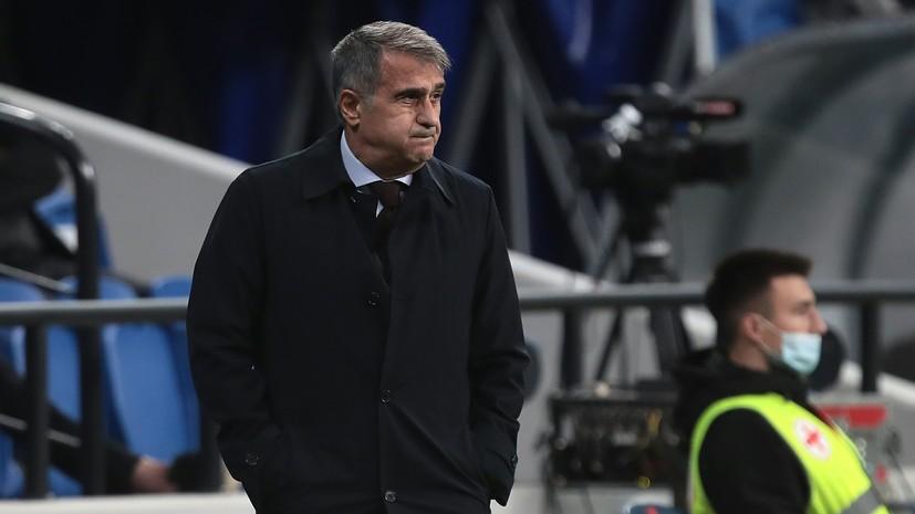 Гюнеш высказался о критике Крооса в адрес футбольных организаций