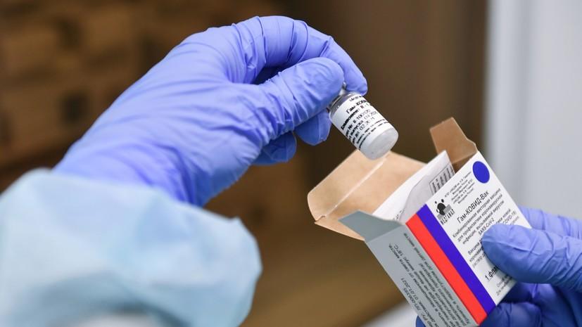 «Десятки стран выразили желание наладить кооперацию»: Путин заявил об интересе к российским вакцинам от COVID-19 в мире
