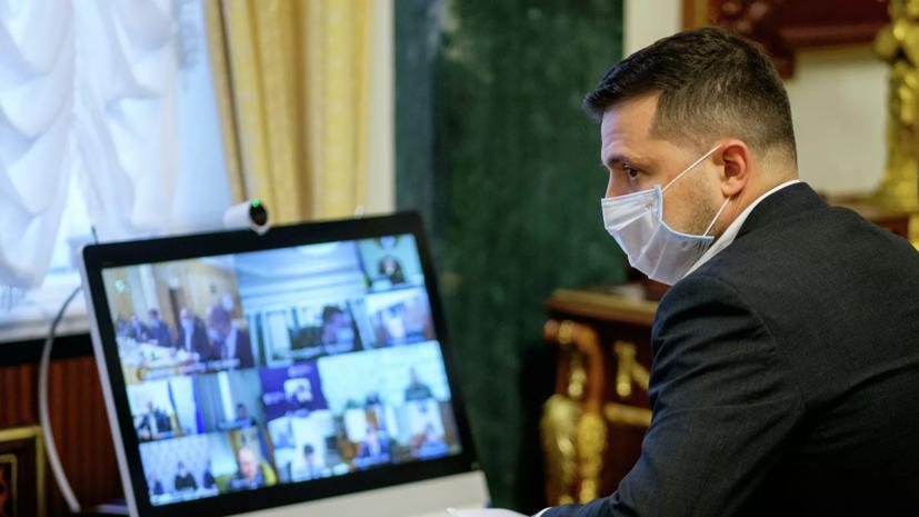 Заболевший коронавирусом Зеленский рассказал о своём самочувствии