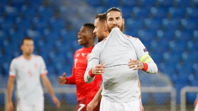 Выход Франции в полуфинал, поражение Украины в Германии и два не забитых пенальти Рамоса: как начался 5-й тур Лиги наций