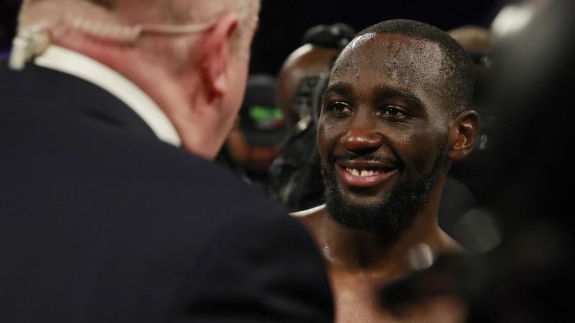 Кроуфорд нокаутировал Брука и защитил титул чемпиона WBO
