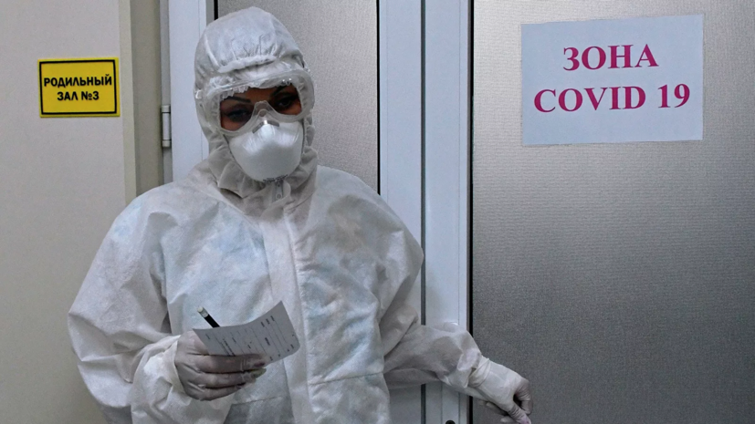 В России за сутки выявили 22 572 случая коронавируса