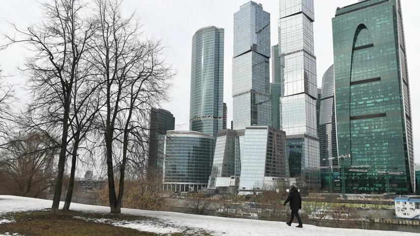 Синоптик рассказал о потеплении в Москве после 23 ноября