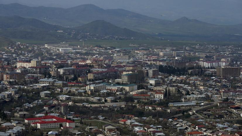МО приступило к созданию в Степанакерте межведомственного центра