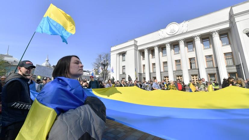 «Дополнительные проблемы для людей»: на Украине вступила в силу очередная статья закона о языке