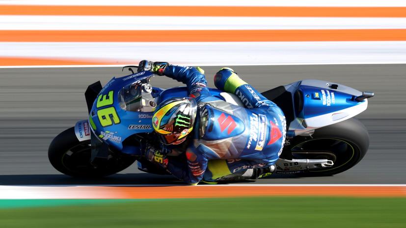 Испанец Мир стал чемпионом мира в классе MotoGP