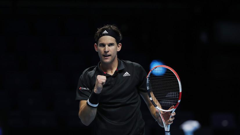 Тим одолел Циципаса на старте Итогового турнира ATP