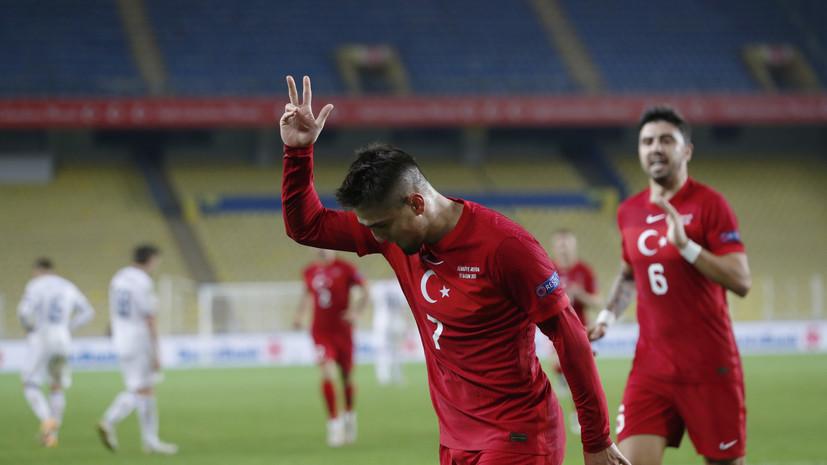 Сборная Турции за шесть минут дважды забила в ворота России после удаления Семёнова