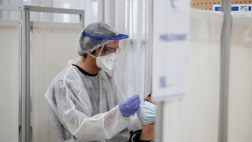 Во Франции за сутки выявили более 27 тысяч случаев COVID-19