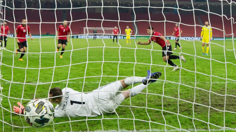 Футболист сборной Казахстана забил с центра поля в матче с Албанией