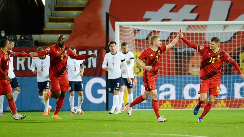 Бельгия одержала победу над Англией в Лиге наций