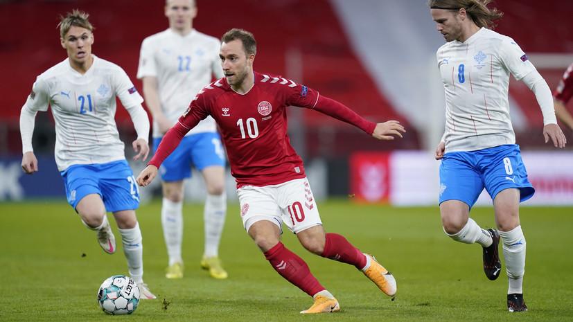 Дубль Эриксена с пенальти принёс Дании победу над Исландией в Лиге наций