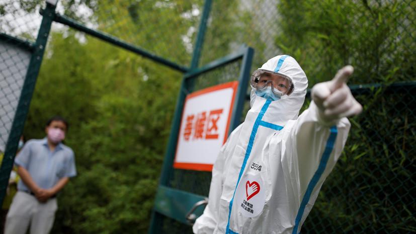 В КНР за сутки выявили 22 активных и бессимптомных случая коронавируса