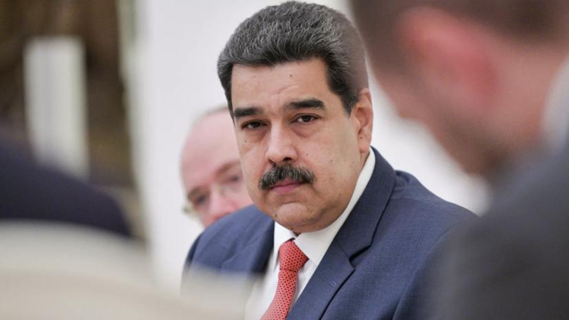 Мадуро выразил соболезнования в связи со смертью главы МИД Сирии