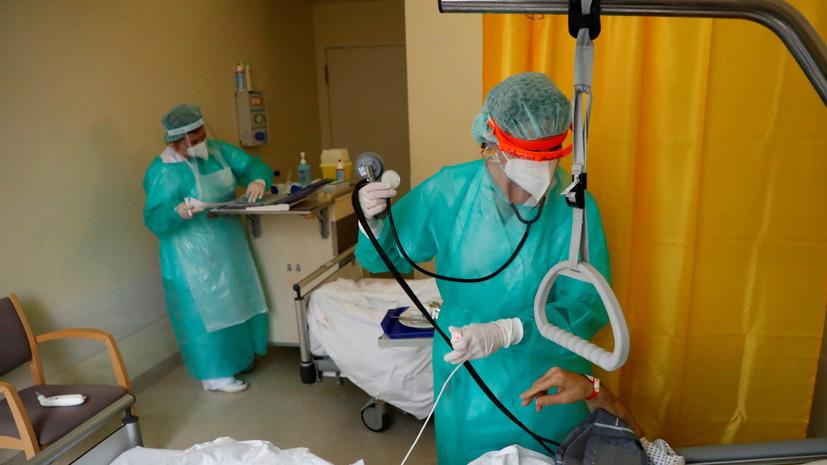Число случаев коронавируса в Германии превысило 800 тысяч