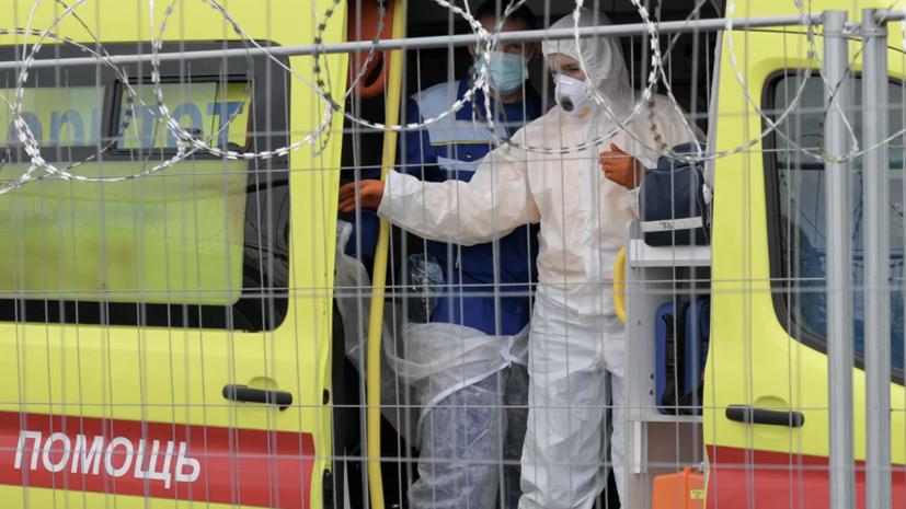 В России за сутки выявили 22 778 случаев коронавируса