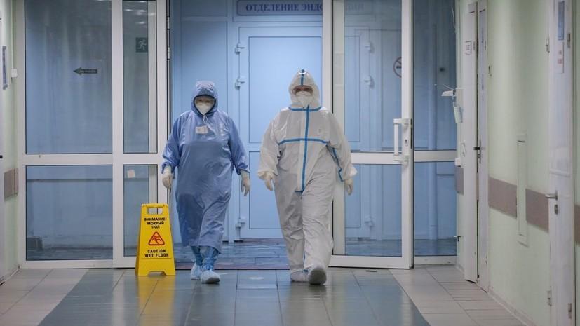 В России за сутки умерли 303 пациента с коронавирусом