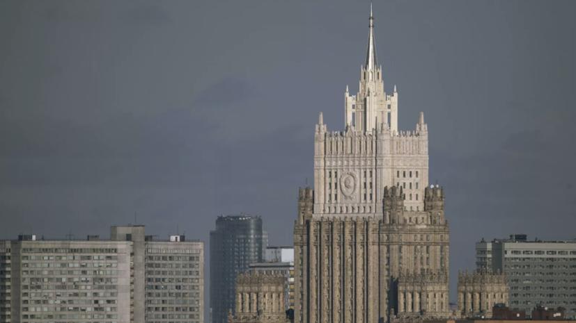 В МИД России прокомментировали смерть Валида Муаллема