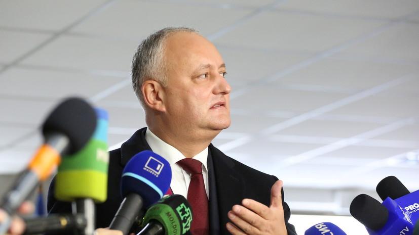 Додон призвал своих сторонников не выходить на протесты