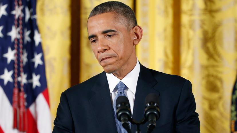 Обама заявил об отсутствии планов возвращаться к работе в Белом доме