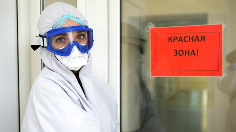 В Новом Уренгое офис компании оборудовали под инфекционный госпиталь
