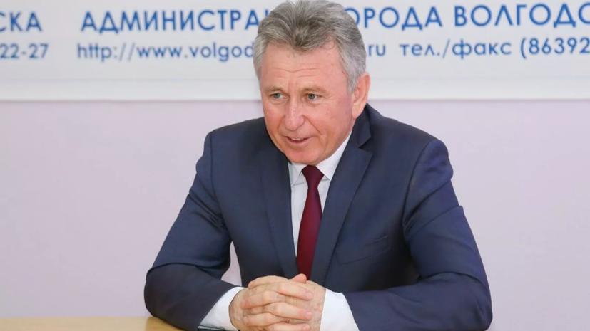 СК возбудил уголовное дело против мэра Волгодонска
