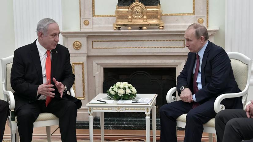 Путин обсудил с Нетаньяху возможность поставки вакцины из России