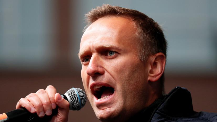 Навальный подал в суд иск к Пескову