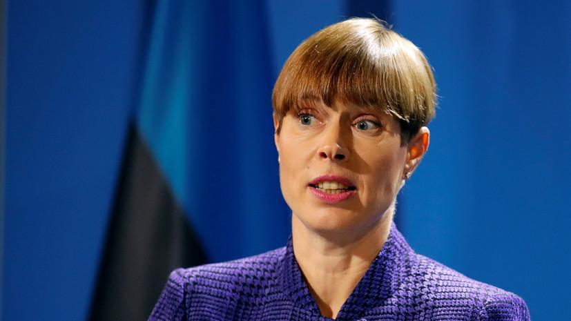 Глава Эстонии запретила министрам критиковать избирательную систему США